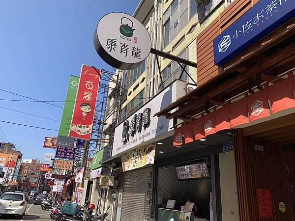 康青龍 (1).JPG