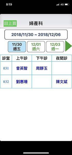 S__10469501.jpg