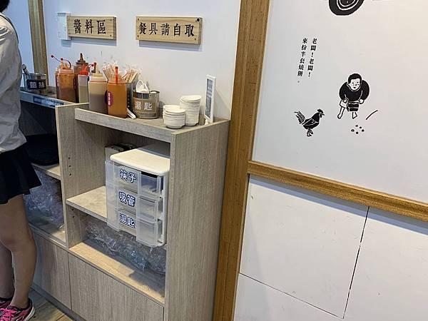 上禾味永和豆漿-8.JPG