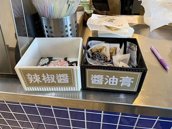上禾味永和豆漿-10.JPG