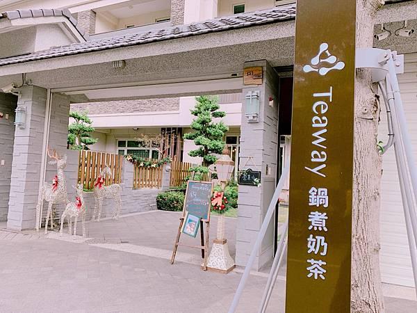 鍋煮奶茶專賣店-3.JPG
