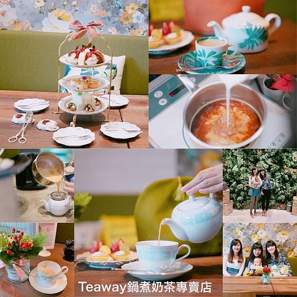 鍋煮奶茶專賣店-1.1.JPG