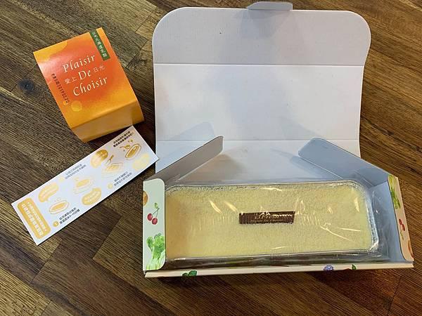 愛上日光北海道乳酪蛋糕-3.JPG