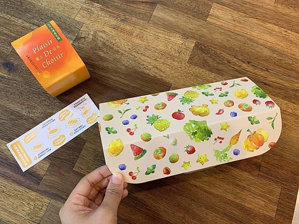 愛上日光北海道乳酪蛋糕-2.JPG