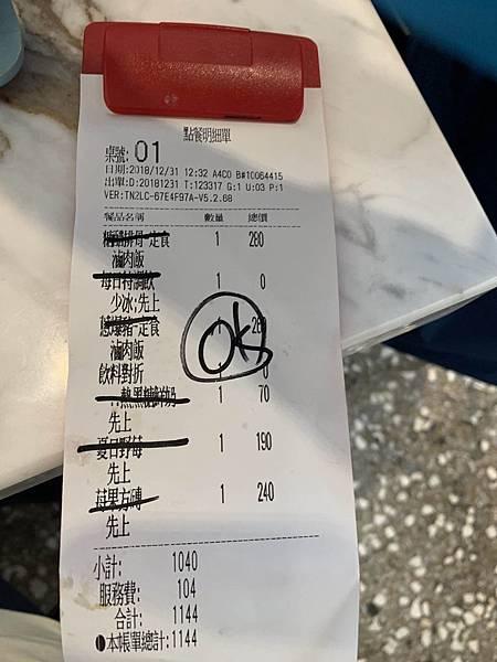 宜蘭好2廚房網美快炒店-15.JPG