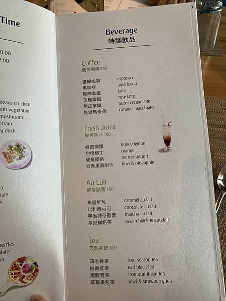 日光綠築早餐菜單 (1).JPG