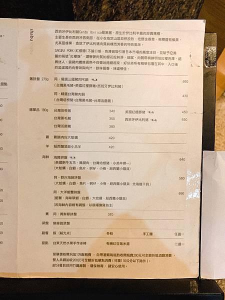 同暖鍋物菜單 (3).JPG