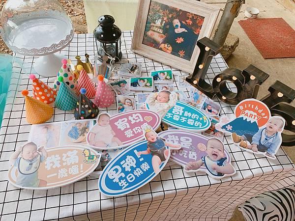 甜蜜製造機客製禮品-1.JPG