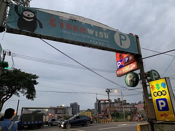 樂奇親子館-2.JPG