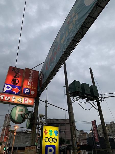 樂奇親子館-3.JPG
