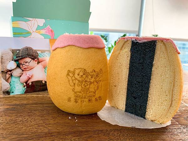 彌月蛋糕元樂年輪-1.JPG