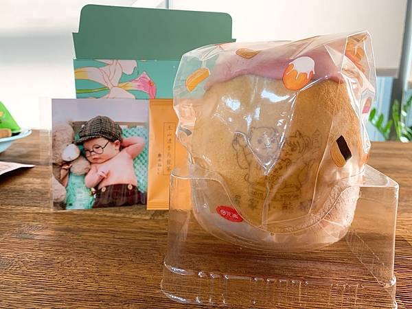 彌月蛋糕元樂年輪-5.JPG