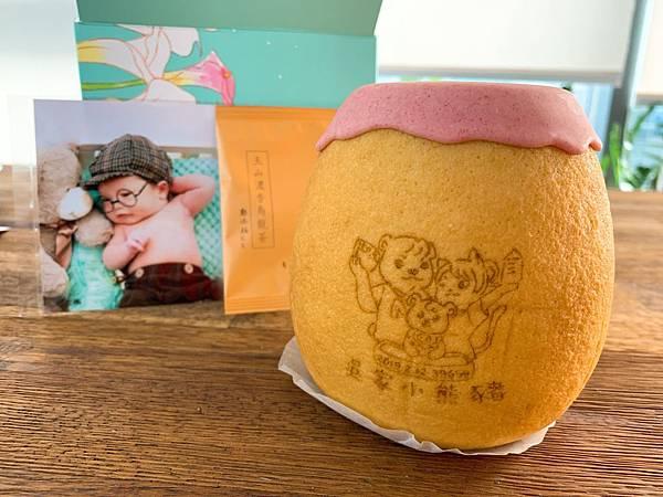 彌月蛋糕元樂年輪-6.JPG