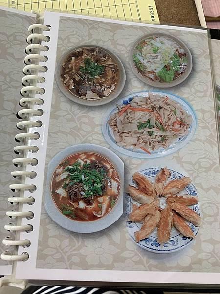 江南菜單 (5).JPG
