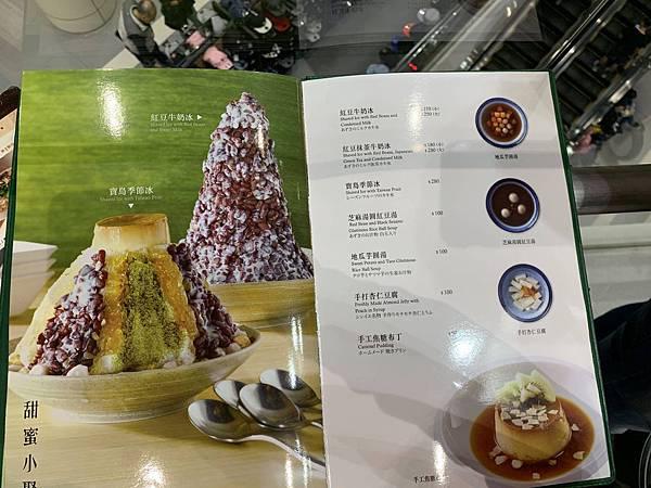 欣葉小聚台菜菜單 (5).JPG