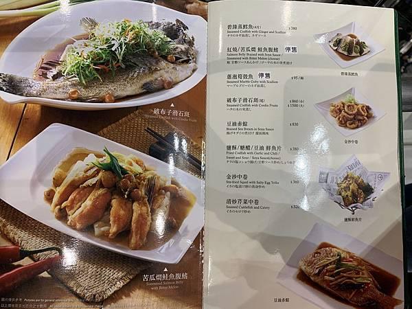 欣葉小聚台菜菜單 (13).JPG