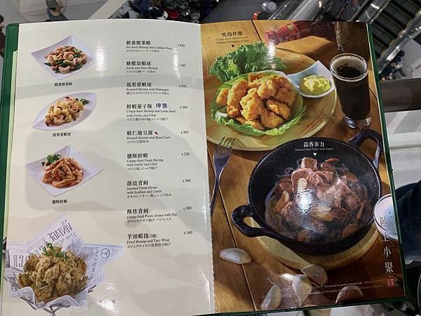欣葉小聚台菜菜單 (14).JPG