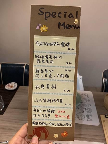 核桃蝸牛菜單 (2).JPG