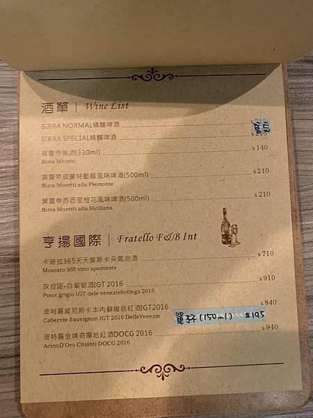 核桃蝸牛菜單 (11).JPG