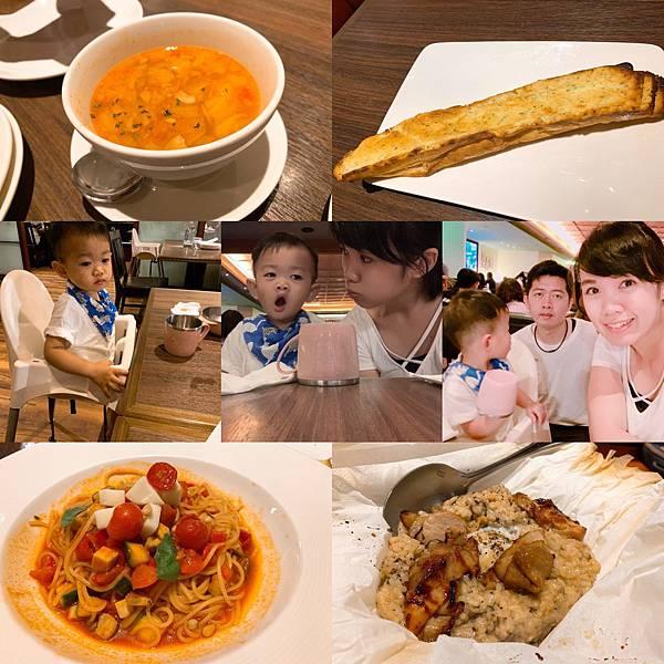 新竹巨城Bellini Pasta Pasta貝里尼義式餐廳 -1.JPG