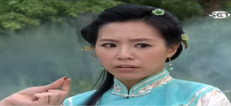 Screenshot_2019-10-23 台灣民間故事 - 戲說台灣 A Traditional Story of Taiwan(1).png