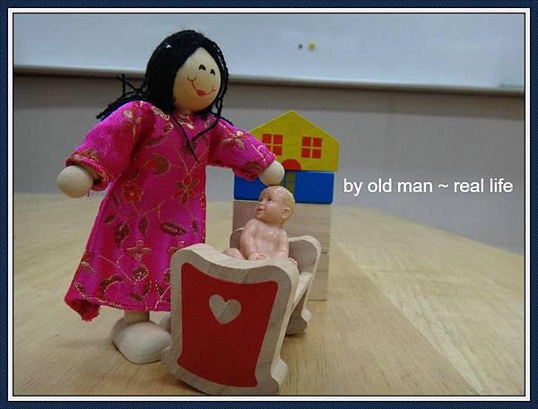 mother&baby_meitu_1
