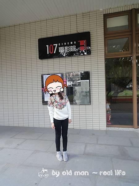 170電影院4