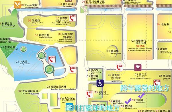 中央大學地圖2