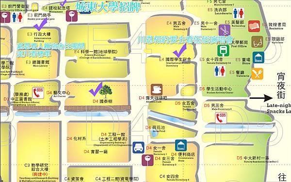 中央大學地圖4