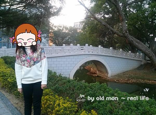 中大湖的橋(me)