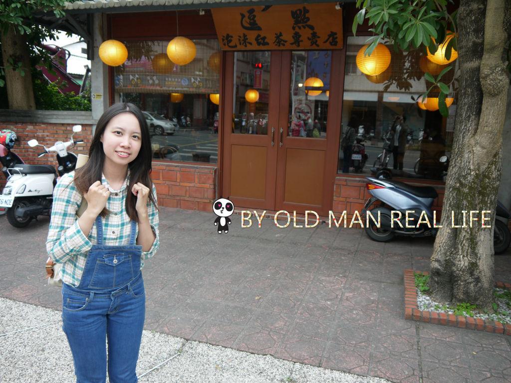 我&紅茶店門口3.jpg