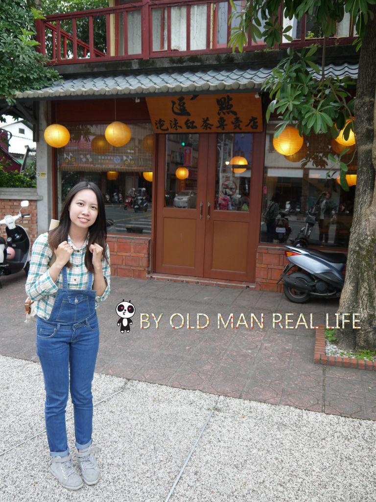 我&紅茶店門口4.jpg