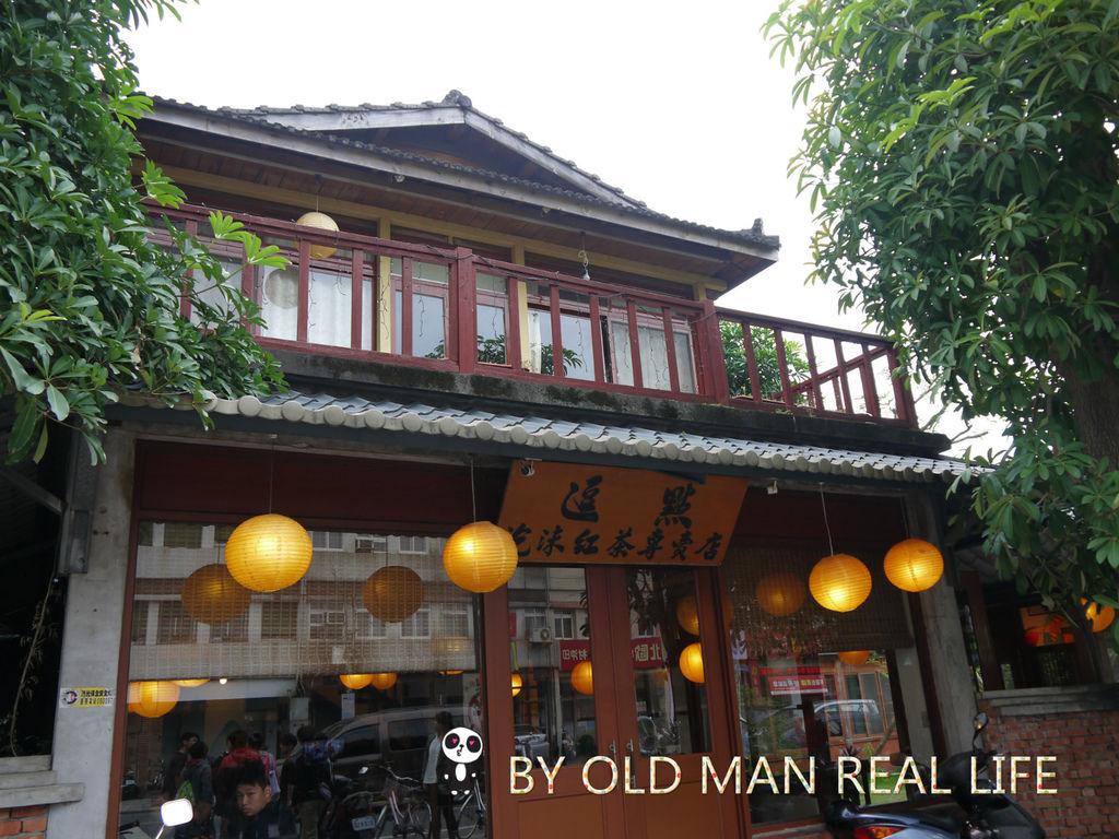 紅茶店1.2樓.jpg