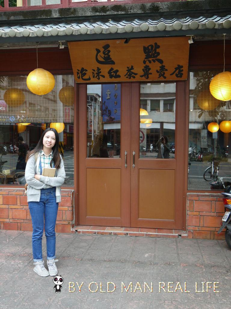 紅茶店門口&我(直的).jpg