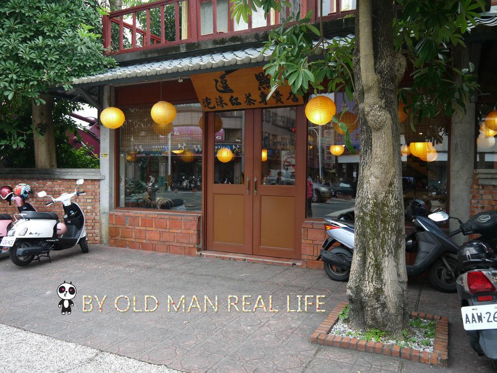 紅茶店門口3.jpg