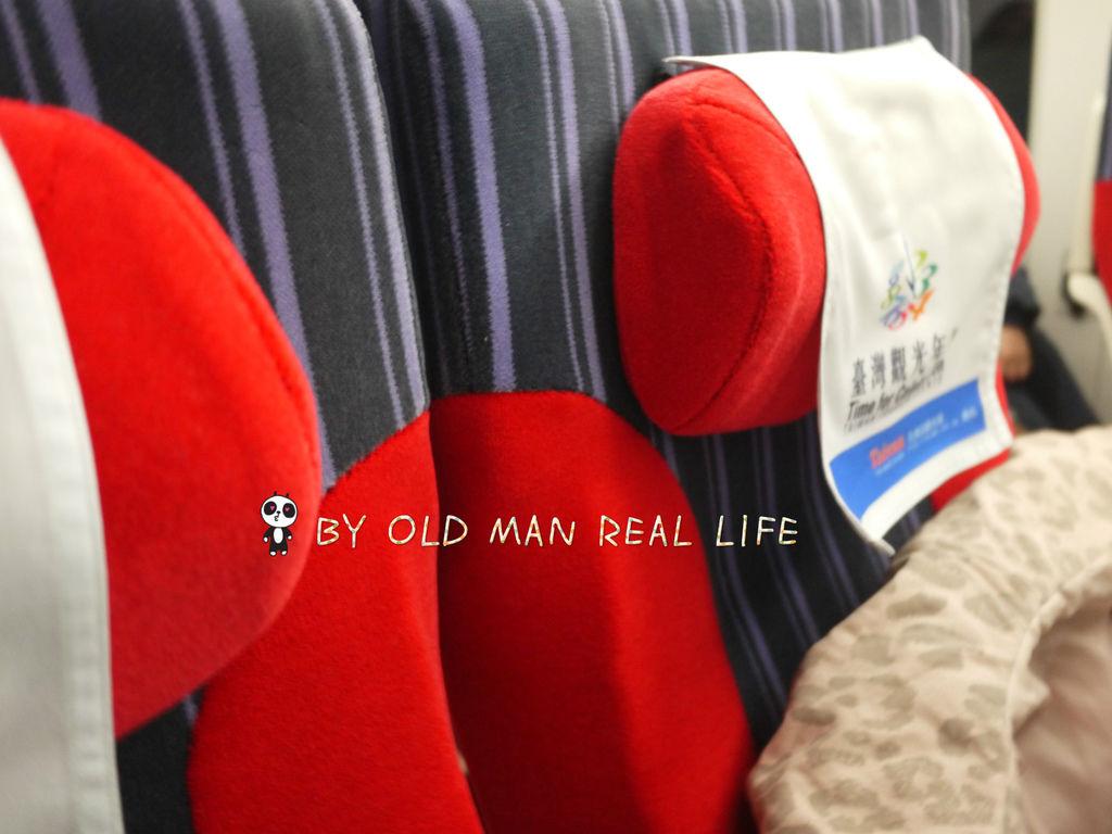 椅背.jpg