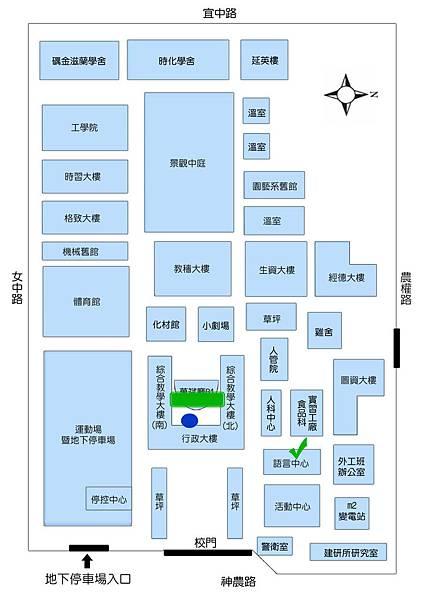 宜蘭大學地圖_meitu_1