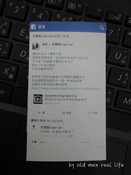 DSC04984_meitu_4