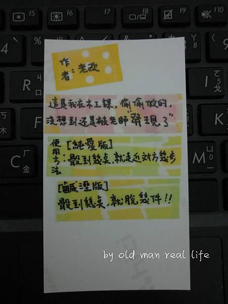 DSC04987_meitu_7