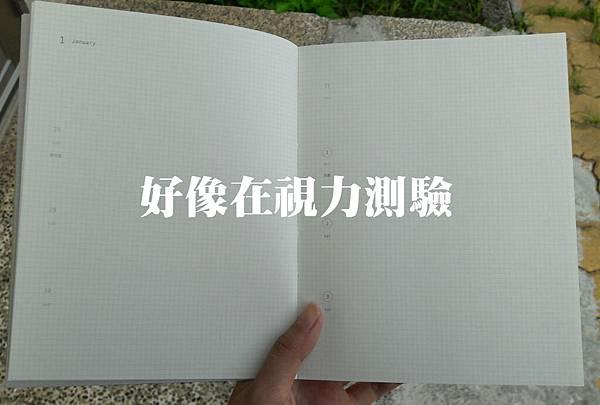 20160109_131420_meitu_11.jpg