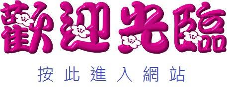 BB536-安納爵AJ健康日記