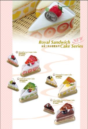 黃家三明治蛋糕系列.jpg
