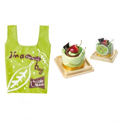 夾心綠茶慕斯蛋糕購物袋-3.jpg