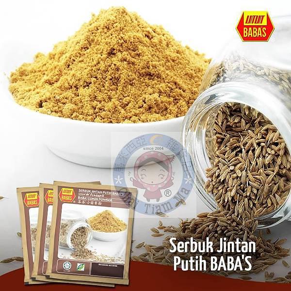 Cumin Powder / Bubuk Jintan Putih Babas. Source · Why buy from .
