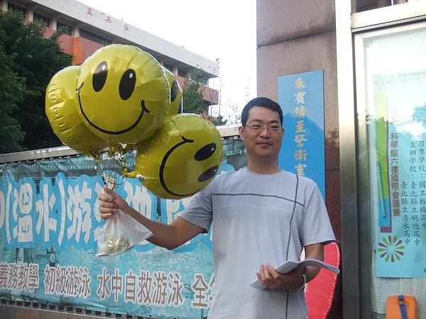 特地為了這次泳渡買的氫氣球,很可愛吧!!