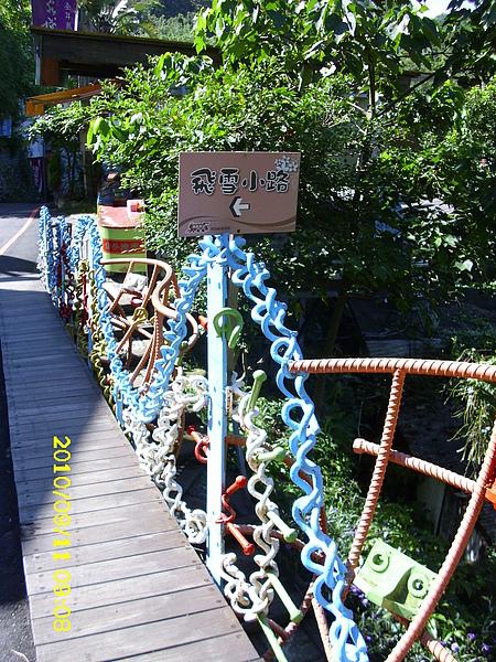 泰雅渡假村內一景
