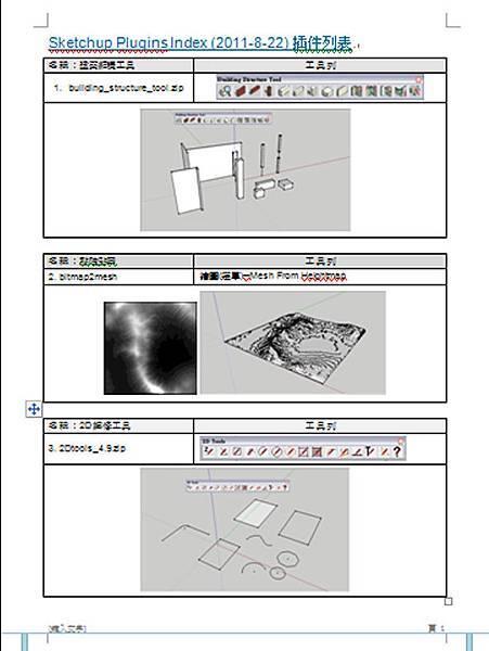 list_001.jpg