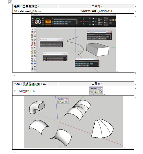list_004.jpg