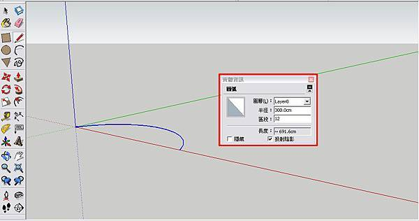 01_尺寸控制.jpg