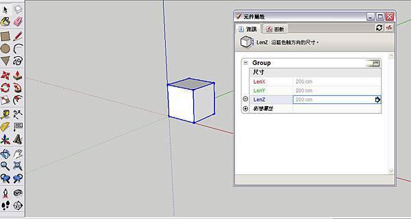 03_物件尺寸.jpg